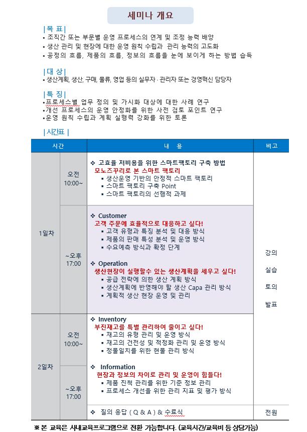 주석 2019-08-26 002252