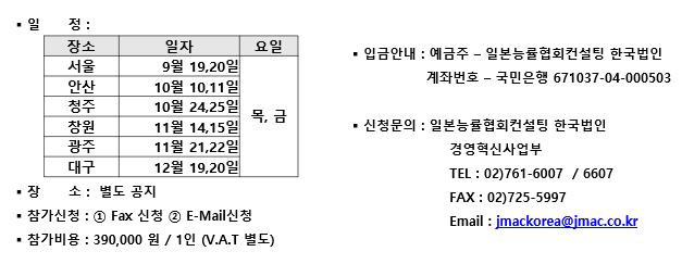 주석 2019-08-26 002614