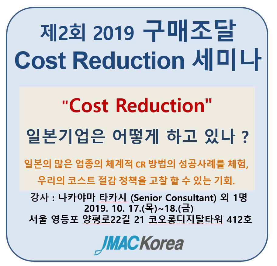 주석 2019-09-23 182539