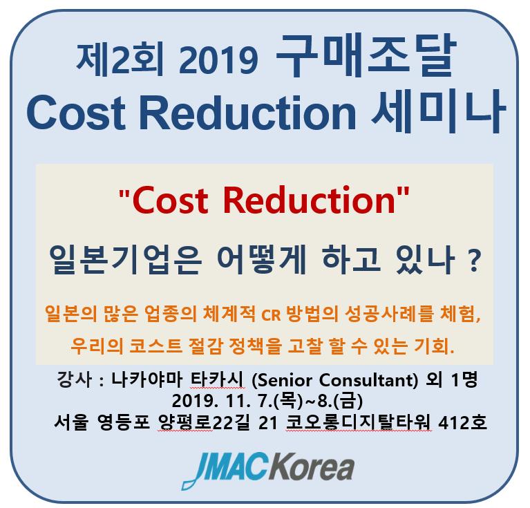주석 2019-09-27 141635