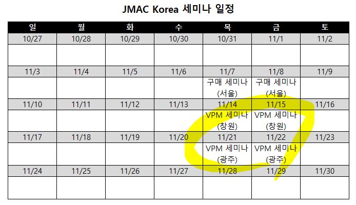 주석 2019-10-30 143443