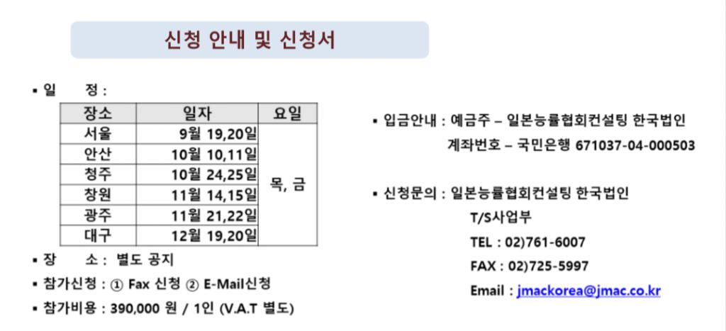 주석 2019-10-30 143734