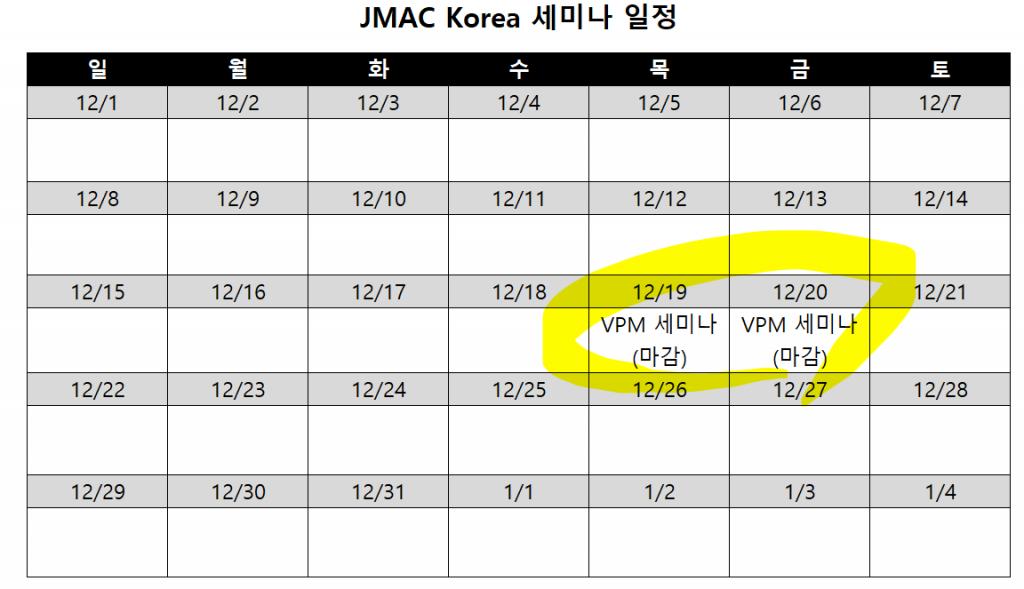 주석 2019-12-09 095631